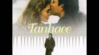 Andy - Tanhaee |اندی - تنهایی