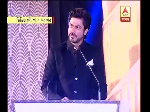 SRK's Bengali speech at the Kolkata Film Festival will leave you in Splits (видео)