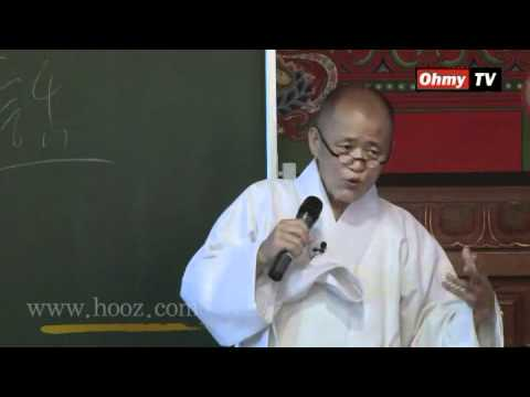 도올 김용옥 4대강 발언
