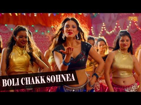 Boli Chakk Sohnea Songs mp3 download and Lyrics
