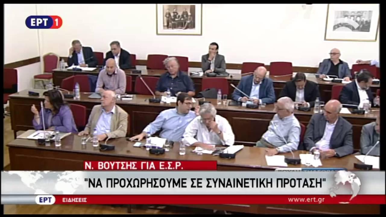 Ν. Βούτσης: Νέα προσπάθεια για συγκρότηση του ΕΣΡ