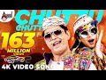 2 | Chuttu Chuttu | New Video Song 4K | Sharan | Aashika | Arjun Janya | Anil Kumar
