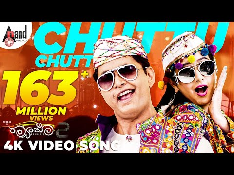 Video Raambo-2 | Chuttu Chuttu | New Video Song 4K | Sharan | Aashika | Arjun Janya | Anil Kumar download in MP3, 3GP, MP4, WEBM, AVI, FLV January 2017