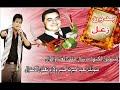 مفاجأة 2011 الفنان قاسم النجار بدون زعل
