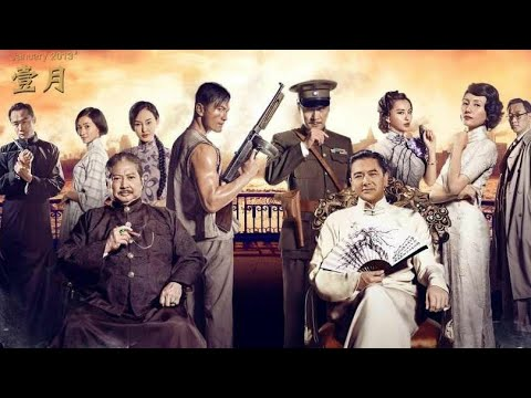 Angel Fighter Action Movie Full Length English