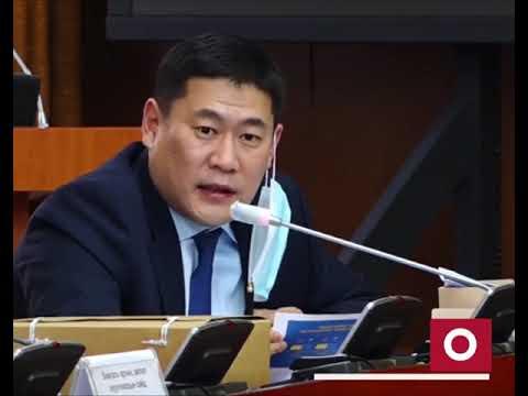 Л.Оюун-Эрдэнэ: Монголын баялаг ард иргэддээ хүрч байна