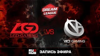 LGD vs VG, DreamLeague S.8, game 1 [Maelstorm, Jam]