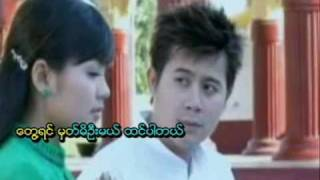 Video Lay Phyu - Page 15 (BOB)  ေလးျဖဴ download in MP3, 3GP, MP4, WEBM, AVI, FLV January 2017