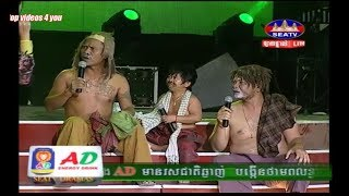 Khmer Comedy 2018