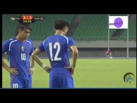 Chinese Taipei vs Cambodia 02 06 2016 (видео)