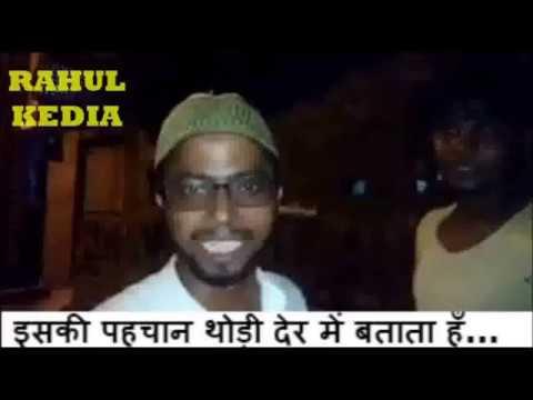Video VIRAL VIDEO : भारत से गद्दारी करने वाले का अंजाम | पाकिस्तान का समर्थन | भारत-मोदी को अपशब्द download in MP3, 3GP, MP4, WEBM, AVI, FLV January 2017