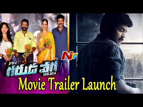 Garuda Vega Movie Trailer Launch Event || Balakrishna, Rajasekhar, Pooja kumar, Shraddha Das