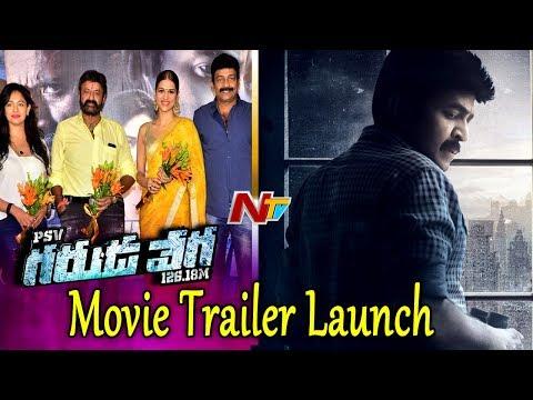 Garuda Vega Movie Trailer Launch Event || Balakrishna, Rajasekhar, Pooja kumar, Shraddha Das