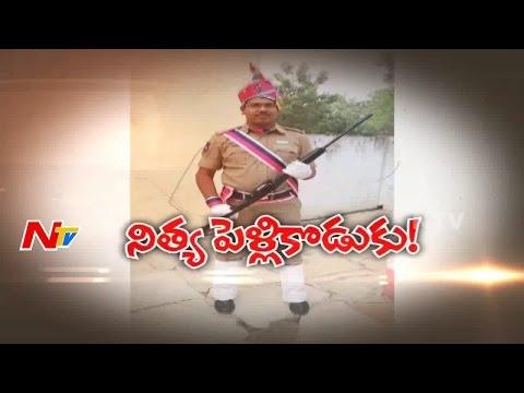 Police-Cheats-Woman-in-Rachakonda-Be-Alert-NTV