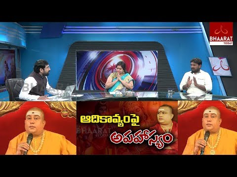 Video News Track | Discussion On Ramanananda Maharshi Controversial Comments On Ramayana|karunakar Sugguna download in MP3, 3GP, MP4, WEBM, AVI, FLV January 2017