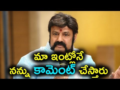 Balakrishna Shocking Statement on His Anger