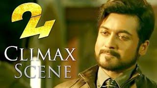 Video 24 - Climax Scene | Suriya | Samantha | Nithya Menon | A. R. Rahman MP3, 3GP, MP4, WEBM, AVI, FLV Juni 2018