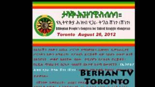 Ethiopian People's Congress Toronto .