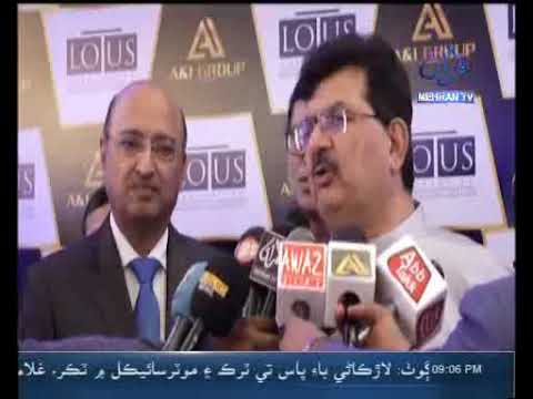Video Watch what Mehran Tv Say about A&I Group Event. download in MP3, 3GP, MP4, WEBM, AVI, FLV January 2017