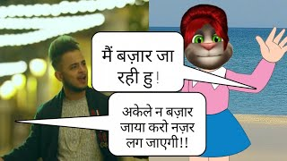 Talking tom vs milind gaba funny call! talking tom fuuny call MJO