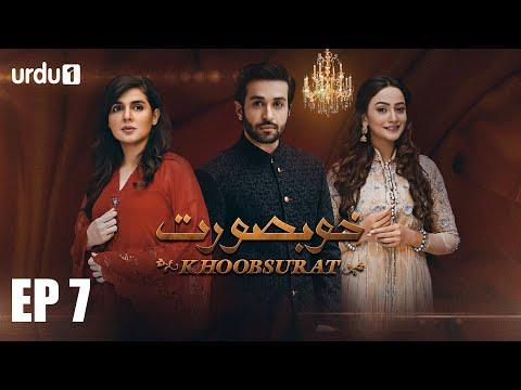 Khubsoorat   Episode 7   Mahnoor Baloch   Azfar Rehman   Zarnish Khan   Urdu1 TV Dramas