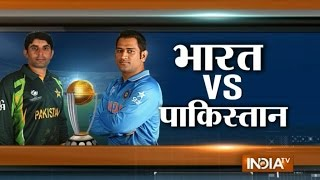 SUBSCRIBE to India TV Here: http://goo.gl/fcdXM0 ICC Cricket World Cup 2015: Excitement of team India and Pakistan fans is at its peak ahead of India and Pak...