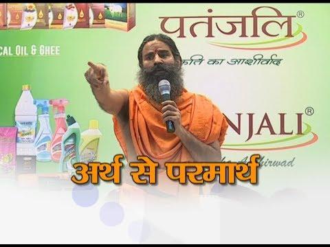 Patanjali Ayurveda - Paratha from Earth