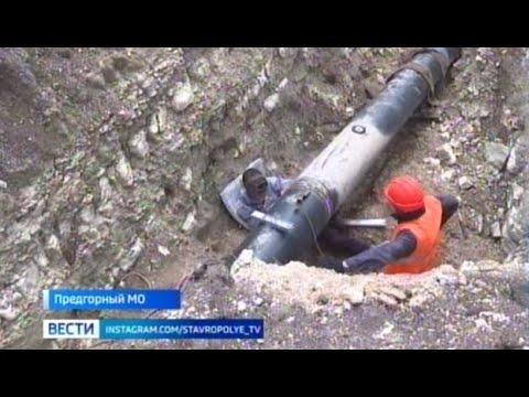 Водную проблему станичников решают на Ставрополье