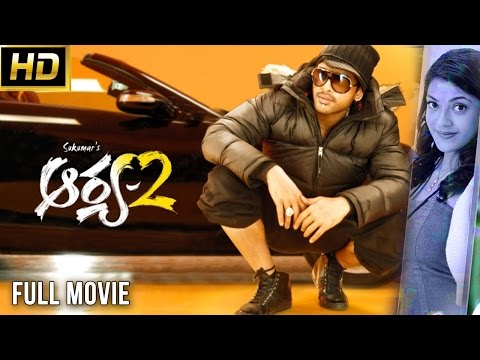 Arya 2 Telugu Full Movie || Allu Arjun, Kajal Aggarwal