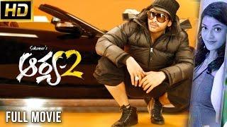 Arya 2 Telugu Full Movie    Allu Arjun  Kajal Aggarwal