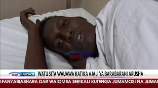Video Ajali yaua watalii wanne Arusha, yajeruhi wawili MP3, 3GP, MP4, WEBM, AVI, FLV Juni 2019