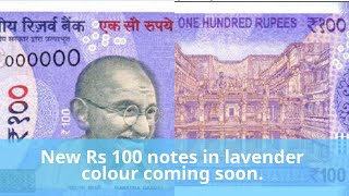 Download Lagu New Rs 100 notes in lavender colour coming soon says RBI Mp3