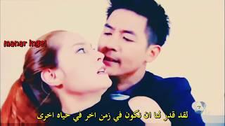 Video اطلق اغنية كورية حماسيه على مسلسل تايلندي اكشن العين بلعين مترجمة عربية MP3, 3GP, MP4, WEBM, AVI, FLV September 2018