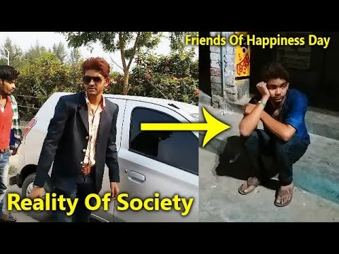 A Real Story Of Our Society Very Emotional Video Educational Video Sad Story Desi Kalakar