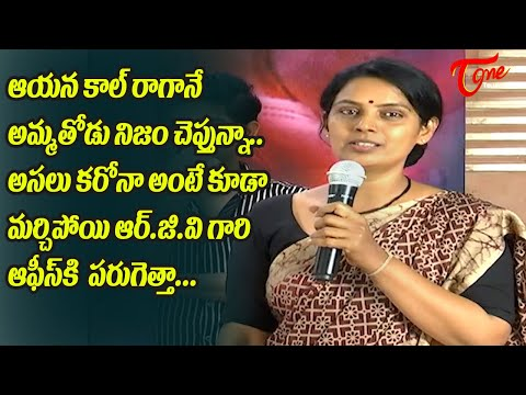 Actress Dakkshi Guttikonda About Co**na Movie | by Agastya Manju | TeluguOne Cinema