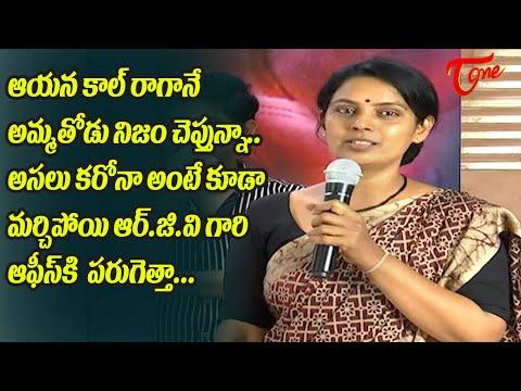 Actress Dakkshi Guttikonda About Co**na Movie | by Agastya Manju | TeluguOne Cinema