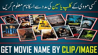 Video how to find movie name by video clip in hindi | Urdu !! Tech Roast #1 download in MP3, 3GP, MP4, WEBM, AVI, FLV January 2017