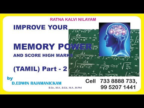 Improve memory power and Score high (Tamil) – 2.mpg