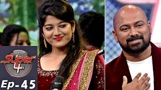 Video #Super4 | Ep 45 - Dev and Lakshmi mesmerises the floor! | Mazhavil Manorama MP3, 3GP, MP4, WEBM, AVI, FLV Oktober 2018