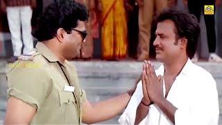 Video தலைவர் ரஜினிகாந்த்... வீரா திரைப்பட அதிரடி சண்டை காட்சி || #Rajinikanth || #TamilCinema || #Veera MP3, 3GP, MP4, WEBM, AVI, FLV Maret 2019