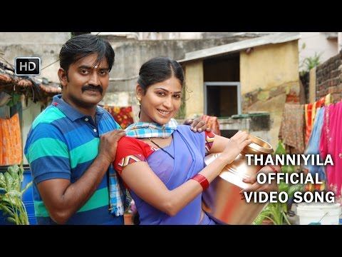 Thanniyila Official Full Video Song - Aadama Jaichomada