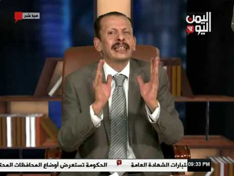 اليمن اليوم 5 7 2017
