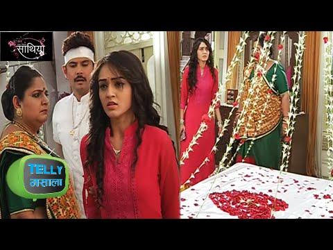 Gaura Forces Meera To Sleep With Dharam | Saath Ni