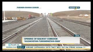 The first train launched from Kazakhstan to Iran via a new route through Turkmenistan. Launching of the railroad has already been called as a new milestone i...