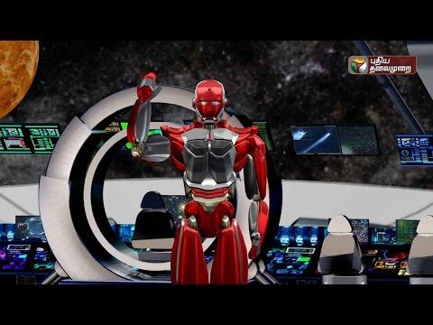 Robo-Leaks-20-08-2016-Puthiyathalaimurai-TV