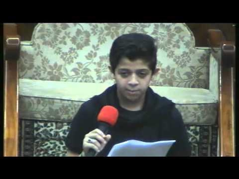 عزاء الأشبال ليلة حادي الرادود أحمد يتيم - 14-10-2015