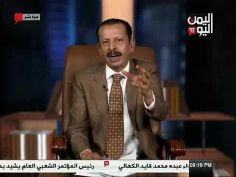 اليمن اليوم 10 5 2017