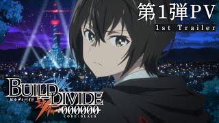 Build Divide - #000000- Code Black - Bande annonce