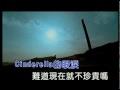 戴佩妮 penny《辛德瑞拉》Official MV – 戴佩妮 penny《辛德瑞拉》Official MV