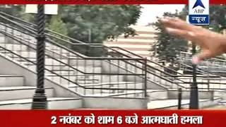 Wagah Blast: How, Why, When And Where 61 People Killed L Attempts To Derail Indo-Pak Relations?